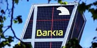 Bankia's activities generated a positive impact of €4.7 billion on the Spanish economy in 2016