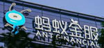 Ant Financial's premium payment service has expanded into Spain